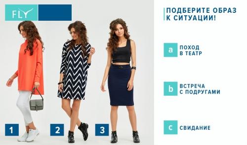 Российские Производители Женской Одежды