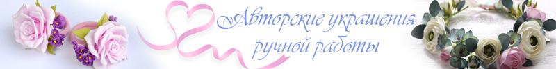 Магазинчик цветочных аксессуаров