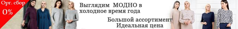 Лала Стайл - 0%