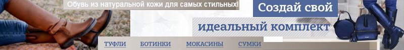 Лев Любинин