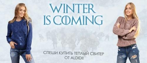 Картинки по запросу aldidi