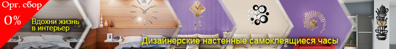 Часы 3D 0%