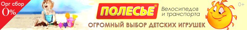 Полесье - лето 0%