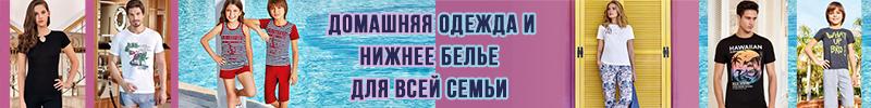 беррак