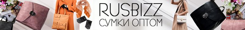 русбиз