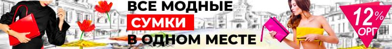 RusBizz