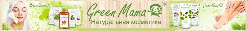 Грин Мама