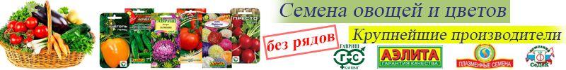 Сибирский садовод