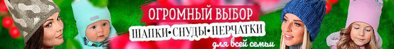 шапкинск