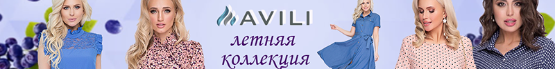 авили