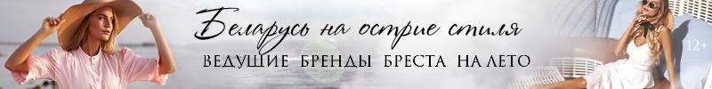 белар