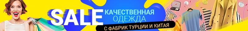 оптрф