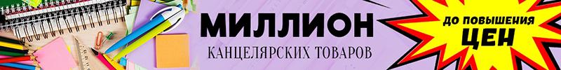 сибверк